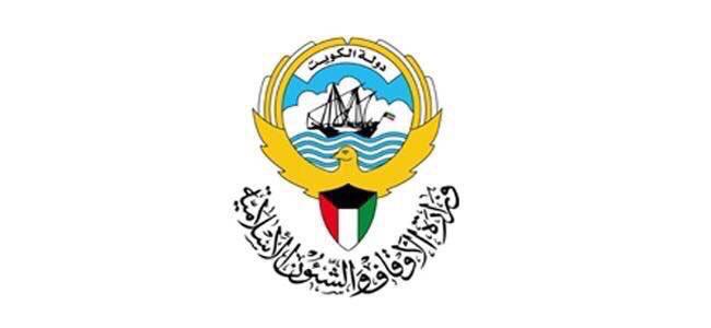شعار الوزاره