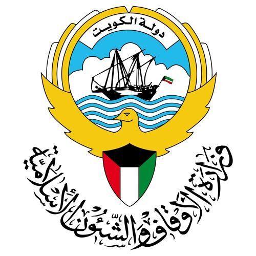 الأوقاف: 26 أكتوبر الجاري موعد الاختبار التحريري للأئمة والمؤذنين الكويتيين