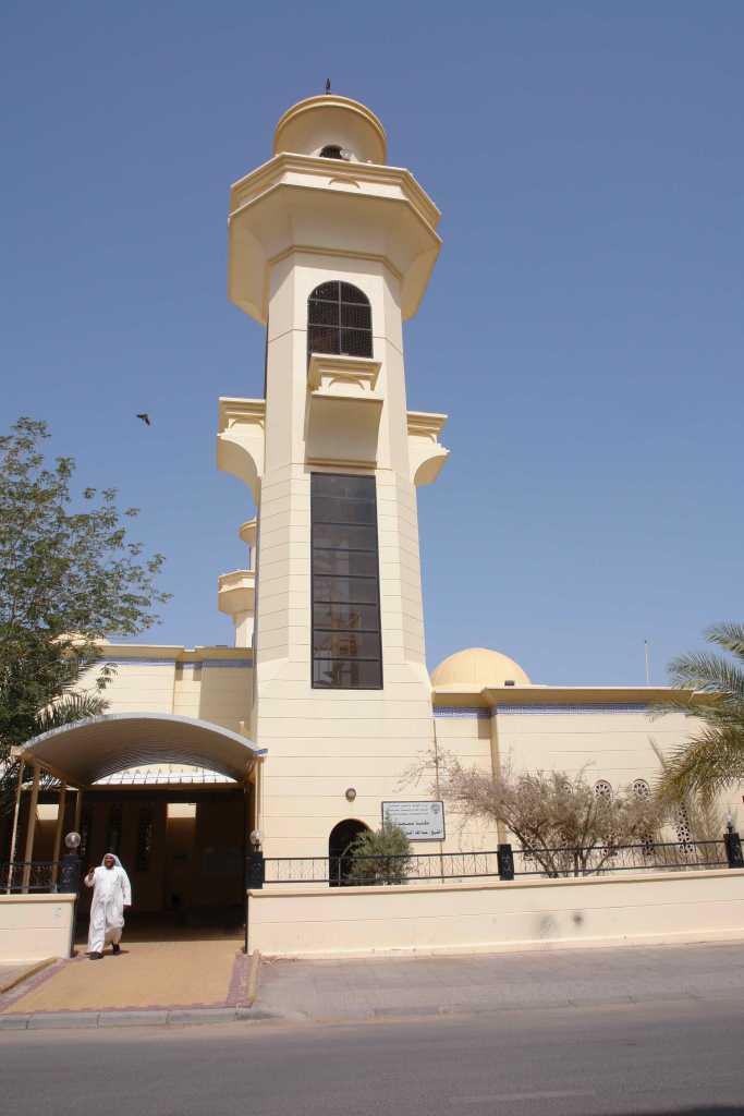 مسجد عبدالله المبارك - ضاحية السرة