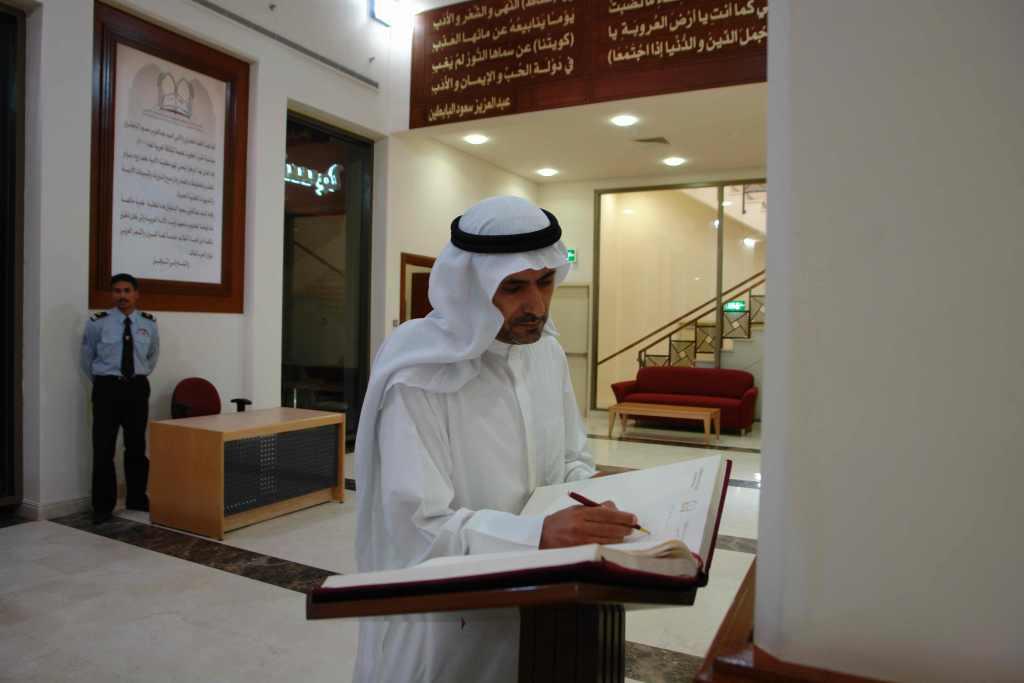 زيارات خارجية (مكتبة البابطين المركزية للشعر العرب