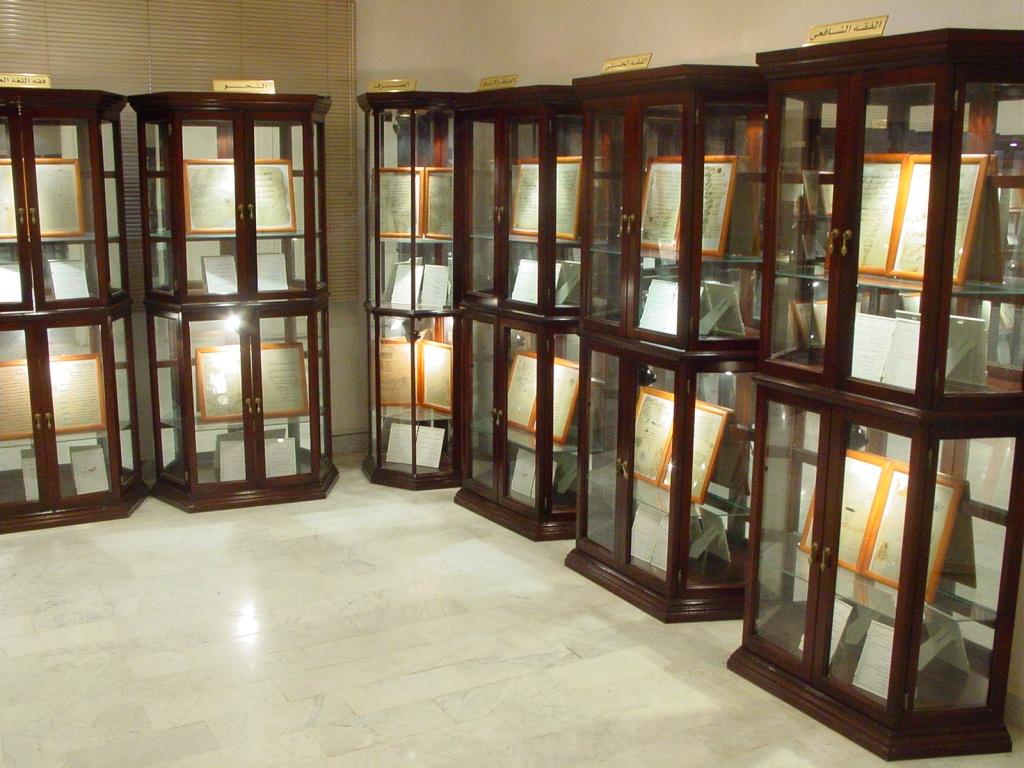 معرض المخطوطات بمبنى الادارة